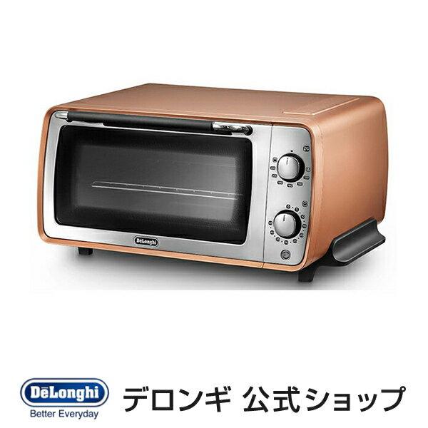 DeLonghi(デロンギ)『ディスティンタオーブン&トースター(EOI407J)』