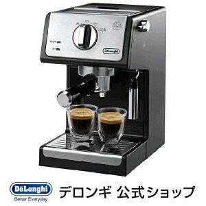 デロンギ エスプレッソ・カプチーノメーカー [ECP3220J-BK]| delonghi 公式 コーヒーメーカー おしゃれ エスプレッソマシン カフェラテ メーカー エスプレッソマシーン コーヒー エスプレッソ コーヒーマシン カプチーノ マシン アイス アイスカフェラテ バリスタ