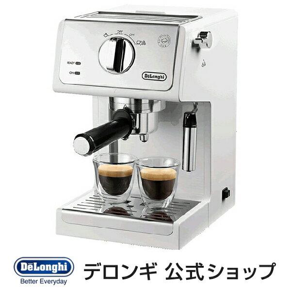 デロンギ エスプレッソ・カプチーノメーカー [ECP3220J-W] | delonghi 公式 コーヒーメーカー おしゃれ 業務用 エスプレッソマシン カフェラテ メーカー エスプレッソマシーン コーヒー エスプレッソ コーヒーマシン アイス アイスカフェラテ バリスタ マシン