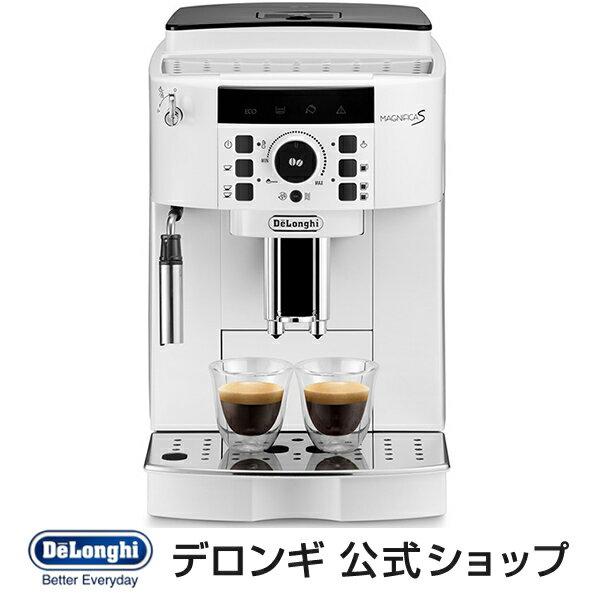 デロンギ マグニフィカS 全自動コーヒーメーカー エスプレッソメーカー [ECAM22112W][直営店限定モデル]