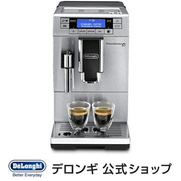デロンギ プリマドンナXS コンパクト全自動コーヒーマシン [ETAM36365MB]| 家庭用 全自動コーヒーメーカー コーヒー 全自動 コーヒーメーカー コーヒーマシン ミル付き 珈琲 マシン 自動 オートミル エスプレッソ ラテ ミルク カフェラテ カプチーノ おしゃれ