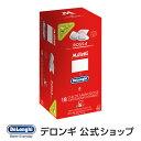 ムセッティ ロッサ カフェポッド 18個入り [MP18-R...