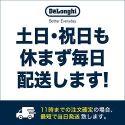 【アウトレット】デロンギケーミックスポップアップトースター[TTM020J-GR]グリーン