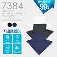 紫外線カット99% 日焼けを360度完全ガード!AQUA COOL 機能性アンダーネックカバー ひんやり体感マイナス3.7度インナー レディース 夏 接触冷感 日焼け防止 クール 涼感【ウェアと同時購入で送料無料】|紫外線対策 uvカット 吸水速乾 日焼け対策 レディースゴルフウェア