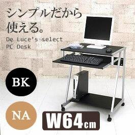 ノートパソコン デスク キャスター パソコンデスク スライド キャスター スリム 収納 木製 ラック ハイタイプ パソコンラック 収納 パソコンデスク コンパクト おしゃれ シンプル 幅64cm