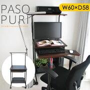 パソコン プリンター スライド コンパクト キャスター マウススライドテーブル パソプリ