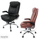 【送料無料】ポケットコイルオフィスチェアー beetle デスクチェア イス 椅子 いす パソコンデスクチェア シンプル キャスター付き 昇降式 スチール脚 ロッキング機能付き rankin