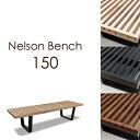 ネルソンベンチ プラットフォームベンチ 150 152.5 ジョージ・ネルソン Nelson Bench センターテーブル ディスプレイ ナチュラル アッ…