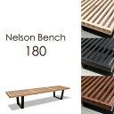 ネルソンベンチ プラットフォームベンチ 180 183 ジョージ・ネルソン Nelson Bench センターテーブル ディスプレイ ナチュラル アッシ…