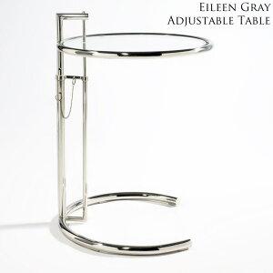 アイリーン・グレイ E1027 サイドテーブル ガラステーブル クローム アジャスタブルテーブル eileen gray adjastable table デザイナーズ テーブル ジェネリック商品 リプロダクト
