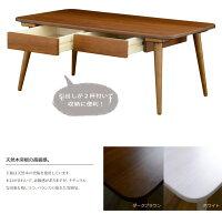 テーブル引き出し付き引出し木製北欧幅90cm奥行き50ウッド天然木突板ダークブラウンホワイト引出し付テーブル