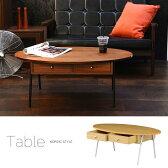 ローテーブル テーブル 引出し付き 木製 北欧 幅90cm 奥行き50 オーバル型 楕円形 アイアン ウッド スチール ブラウン ナチュラル