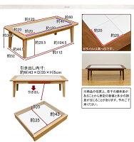 ローテーブル天然木引出し120cm北欧木製テーブルタイルリビングテーブルセンターテーブルナチュラルリビングカントリー120ブラウンナチュラル