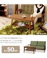 【送料無料】センターテーブル棚付きウォールナットF☆☆☆☆【低ホルマリン】テーブル木製カフェテーブルローテーブルソファーテーブル90cm幅高さ50cm奥行45cmレトロ