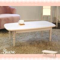 天然木のレトロな折りたたみローテーブル【sucreシュクレ】ホワイト
