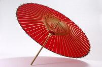 特選番傘(赤)
