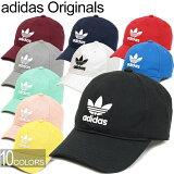 "30%OFFセール adidas Originals アディダス オリジナルス""TREFOIL CAP""トレフォイル キャップ BK7277 BR9720 BK7271 BK7282 CD8804 CD6973 DJ0884 DJ0883 CD6974 CV8143 三つ葉 立体刺繍 ベースボール 帽子 メンズ レディース ユニセックス 10カラー 国内正規"