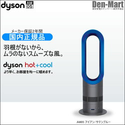 ��������hot+coolairmultiplier(�����ޥ���ץ饤����)AM05IB
