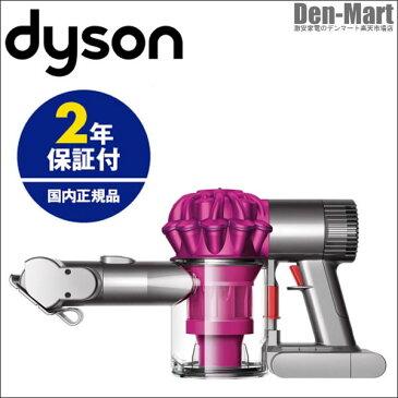 ダイソン 掃除機 DC61 モーターヘッド サイクロン式ハンディクリーナー(フューシャ/ニッケル)【DC61MHPRO】