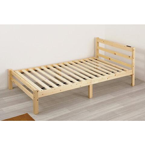 クロシオ すのこシングルベッド ナチュラル 15763