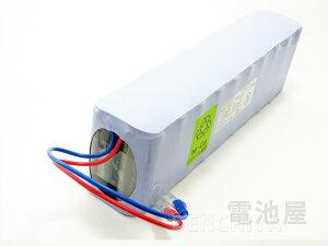 20-F6.0 古河製ガス漏れ警報器用バッテリー 認定品(丸端子)