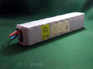 20-C1.7 古河製ガス漏れ警報器用バッテリー (丸端子)