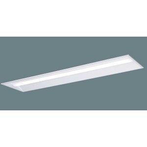 天井埋込型 40形 一体型LEDベースライト 下面開放型 Hf蛍光灯32形定格出力型2灯器具相当 Hf32形定格出力型・5200 lm XLX450VENK LE9