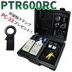 PTR600RCパワートレーサーグッドマン作業間大幅アップ!ケーブル探索機【数量限定:PC-33非接触クランプをプレゼント!!】