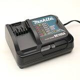 DC10SA マキタ(MAKITA) 充電器 10.8Vスライド (JPADC10SA) | 電動工具 | DIY | 日曜大工 | 作業用品 | 現場用品