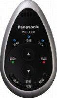 パナソニック(Panasonic)WX-LT350赤外線ワイヤレスマイクロホン(ペンダント型)特価販売中|電池屋