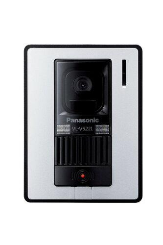 VL-V522L-WS パナソニック カラーカメラ玄関子機