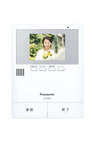 VL-V632K パナソニック テレビドアホン用増設モニター(電源コード...