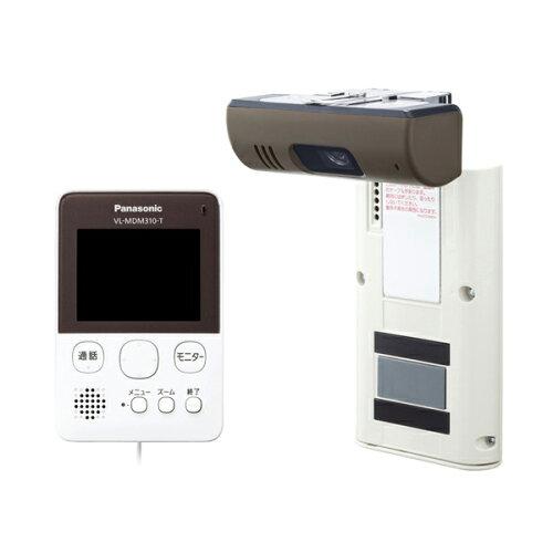 VL-SDM310 パナソニック ドアモニ モニター・カメラセット