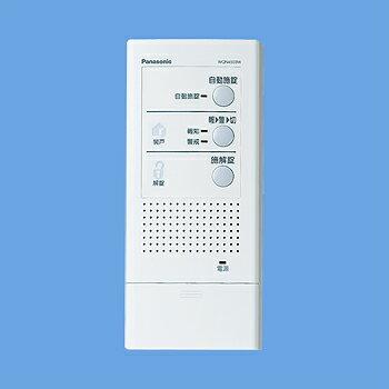 WQN4503W パナソニック 電気錠操作器(1回路)(露出型)