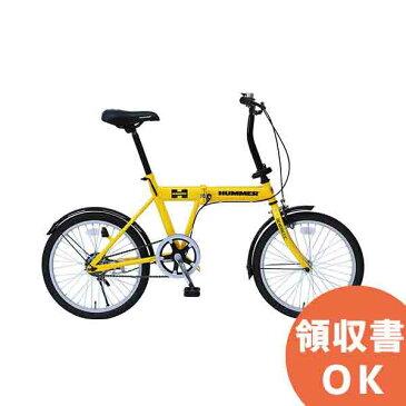 【MG-HM20G ハマー 普段使いに便利なスタンダードモデル!折畳自転車 20インチモデル<メーカー直送品>【時間指定不可】