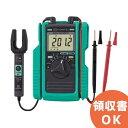 テストー (testo) ベーン式風速デジタルプローブ 0635 9431 (Bluetooth対応)(温度センサ搭載)