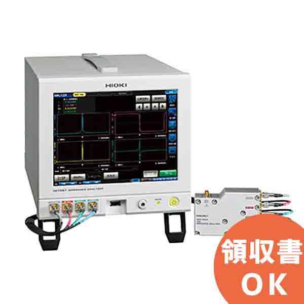 IM7587-01 日置電機 HIOKI 測定周波数:1MHz - 3GHz 周波数やレベル掃引するインピーダンスアナライザ 接続ケーブル1m付属