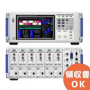 PW6001-12 日置電機 HIOKI モーター・電力変換効率を高精度計測するパワーアナライザ 2ch モータ解析&D/A出力