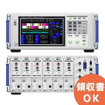 PW6001-13 日置電機 HIOKI モーター・電力変換効率を高精度計測するパワーアナライザ 3ch モータ解析&D/A出力