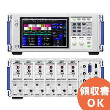 PW6001-15 日置電機 HIOKI モーター・電力変換効率を高精度計測するパワーアナライザ 5ch モータ解析&D/A出力