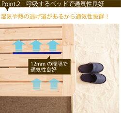 すのこベッドフレームシングルViviビビベッド家具ひのき桧檜国産日本製大型家具gmdenden