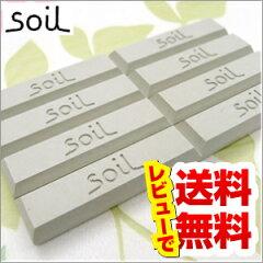 【soil/ドライングブロック/ミニ】【8個】DRYING BLOCK/ソイル/乾燥剤/消臭/脱臭/速乾/調湿/珪...