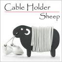 【予約販売】【ケーブルホルダー】【Sheep/シープ/羊/2ケ入り】【+d/プラスディー/HC】【予約販...