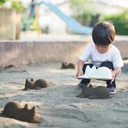 ネコカップnekocupネコ猫cupインテリア公園砂場海岸子供キッズランチパーティ+dHC西海岸北欧モダンかわいい