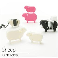 sheepケーブルホルダー2個入りS1L1ヤマトDM便OKイヤホンケーブルシープ収納ケーブルスマホコードケース贈り物ギフト+dプラスディーアッシュコンセプトHC