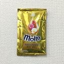 MOLTO Perfume Essence Gold(モルト...