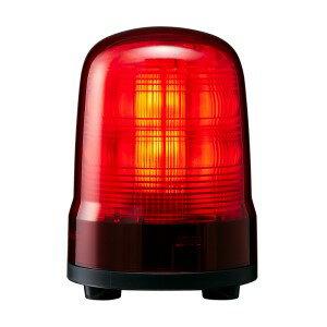 パトライト モーターレス回転灯■型式:SF10-M2JN-R■サイズ:100■定格電圧:AC100〜AC240V■取付方法:3点ボルト足取付■配線方法:キャブタイヤコード■点灯色:赤■ブザー:なし■保護等級:IP23