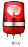 広告看板用にマッチするデザインデジタル アローライトシリーズ超高輝度パワーLED回転灯 φ106...