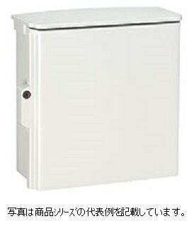 日東工業 キー付耐候プラボックス(屋根付)■型式:OPK20-65A■材質:AAS樹脂■色彩:Nホワイトグレ...