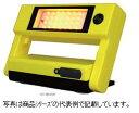 日恵製作所 電池式LED点滅灯 ニコブリンガー電池式警告灯 黄色 VC14B-003Y